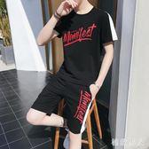夏季男運動套裝休閒透氣寬鬆兩件套服裝薄 HH3647 【極致男人】