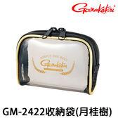 漁拓釣具 GAMAKATSU GM-2422 月桂樹 (收納袋)