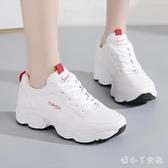 運動鞋 秋冬款韓版加絨小白鞋子女士休閒鞋跑步鞋老爹鞋學生 df9483