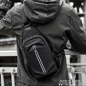胸包男 ins夏季側背包斜背包男士運動帆布韓版學生休閒小背包 夏季新品
