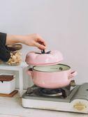 18cm琺瑯鍋 超萌粉色番茄鍋 寶寶輔食湯鍋 家用搪瓷炖鍋 電磁爐鍋