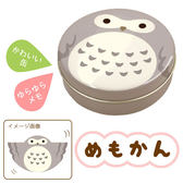 ❤Hamee 日本製 MemoKan 可愛動物系列 摺紙造型 立體便條紙 (貓頭鷹)  [177-151296]