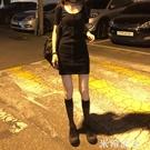短袖洋裝女夏裝收腰修身氣質螺紋包臀裙短裙厭世喪系單排扣裙子 米希美衣