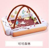 兒童腳踏鋼琴健身架器0-1-3-4-6-9-12個月歲益智護欄音樂玩具【快速出貨】