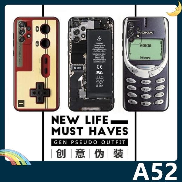三星 Galaxy A52 復古偽裝保護套 軟殼 懷舊彩繪 計算機 鍵盤 錄音帶 矽膠套 手機套 手機殼