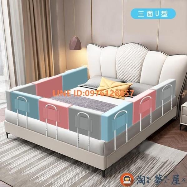 床圍欄寶寶防摔防掉床護欄兒童bb床上單邊安全防護軟包通用床護欄【淘夢屋】