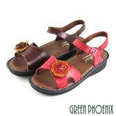 U60-22501 女款全真皮涼鞋 立體花朵撞色沾黏式全真皮厚底涼鞋【GREEN PHOENIX】