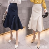 魚尾包臀裙女中長款一步裙2019新款秋冬超火的半身裙a字裙 XN6491『小美日記』