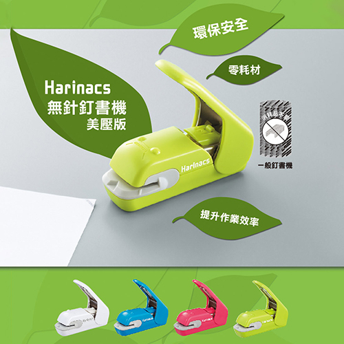 KOKUYO 美壓版5枚無針訂書機/釘書機 SLN-MPH105