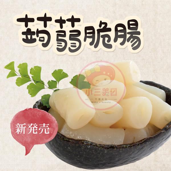 ASAHIYA 旭家 蒟蒻脆腸(300g)【小三美日】