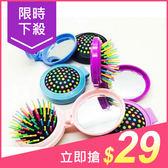 摺疊鏡梳組(1入) 顏色隨機【小三美日】原價$39