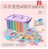 玩具雪花片大號兒童積木3-6周歲男孩1-2女孩拼裝拼插1000片批發月光節88折