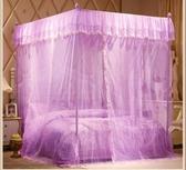 蚊帳三開門不銹鋼三通加粗支架落地式單開門1.2/1.5/1.8m米床雙人