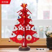 圣誕節裝飾品迷你木質小圣誕樹圣誕節桌面臺面裝飾品擺件圣誕用品 js16170『黑色妹妹』