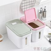 裝米桶-儲米桶米箱20斤塑料防蟲面粉桶廚房米缸5kg大米罐家用10kg裝米桶 爾碩LX