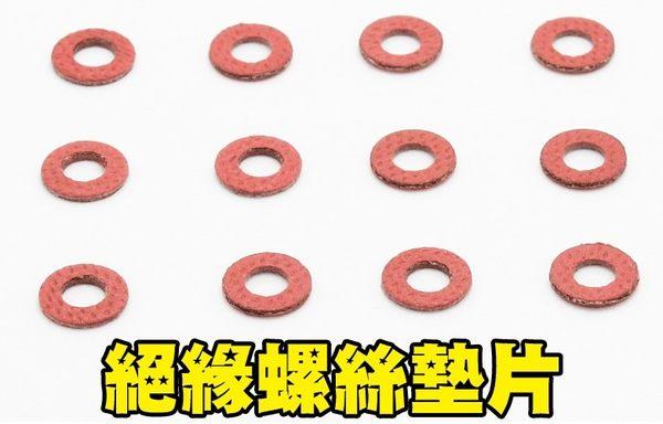新竹【超人3C】1G 1克 M4 加厚 主機板 墊片 絕緣 外徑8mm 內徑4mm 粗螺紋用 0000648@3H3
