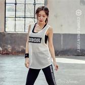 韓版寬鬆網眼運動健身背心女罩衫字母鏤空夏跑步瑜伽無袖運動T恤中秋節促銷