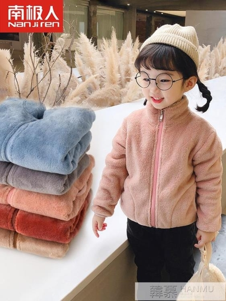 女童外套2020年秋季新款男童秋冬款搖粒絨加絨兒童裝寶寶洋氣秋裝 女神購物節