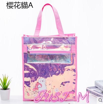 補習袋女ins韓版補習袋學生手提袋拎書袋兒童可愛美術袋鐳射透明女孩補課 JUST M