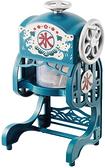 【現貨】DOSHISHA【日本代購】傳統復古 電動刨冰機 剉冰機 雪花冰 DCSP-20