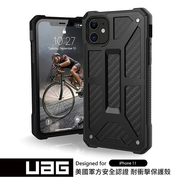 UAG iPhone 11 頂級版耐衝擊保護殼-碳黑