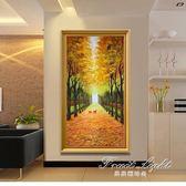 油畫 油畫玄關風景山水裝飾掛畫客廳過道走廊歐式中式現代簡約抽象壁畫 果果輕時尚 igo
