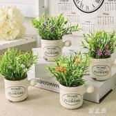 田園風小清新創意陶瓷花瓶仿真植物盆栽創意小擺件家居裝飾品綠植 qz7063【野之旅】