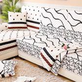 新年鉅惠四季防滑布藝沙發墊巾套罩 歐式簡約現代通用全蓋客廳全包坐墊子 東京衣櫃