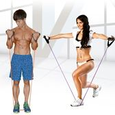 拉力繩健身男力量訓練套裝擴胸拉力器健身器材家用彈力帶女彈力繩〖Korea時尚記〗