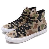 Converse 帆布鞋 Chuck Taylor II All Star Reflective Camo 咖啡黑 3M 反光 高筒 休閒 男女鞋【PUMP306】 151159C