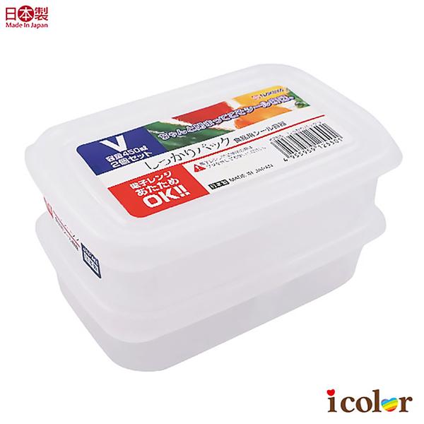 i color 刻度450ml保存容器/保鮮盒(2個入)