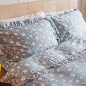 枕套一入小春日和花滾邊100 精梳純棉SGS 檢驗通過45x75cm 翔仔居家 製