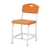 ONE HOUSE-杜摩上課椅(橘*綠)