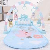 嬰兒健身架器腳踏鋼琴新生兒寶寶游戲毯0-1歲3-6-12個月益智玩具 ys5590『伊人雅舍』
