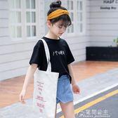 女童短袖t恤夏裝新款上衣中大童純色寬鬆半袖兒童純棉打底衫花間公主