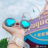造型眼鏡 INS同款歐美少女心愛心賣萌眼鏡男女太陽眼鏡墨鏡 全館單件9折