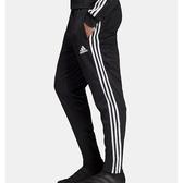 Adidas- 愛迪達TIRO 17修身透氣運動長褲(黑/白色)