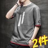 男士短袖t恤純棉2020年新款潮流夏裝潮牌體桖圓領寬松半袖上衣服 好樂匯