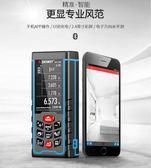 100m充電激光測距儀手持式智能測量儀高精度紅外線電子尺激光尺