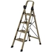 奧鵬鋁合金梯子四步家用加厚摺疊室內多功能人字梯伸縮樓梯小扶梯 科炫數位