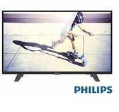 PHILIPS飛利浦【40PFH4082】40吋Full HD液晶顯示器