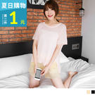 OB嚴選《BA2296-》日系浪漫質感布蕾絲緹花短褲‧2色--適 S~L