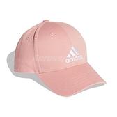 Nike 帽子 Baseball Cap 粉紅 白 男女款 老帽 棒球帽 運動休閒 【ACS】 FK0893