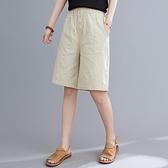 短褲休閒褲寬鬆藝大碼休閒褲純色棉麻鬆緊腰闊腿五分褲MB002-9240.胖胖唯依