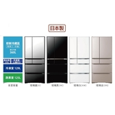 HITACHI日立 日本原裝676L變頻六門電冰箱 RXG680NJ-XN 琉璃金