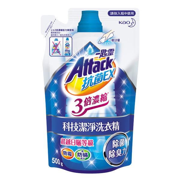 一匙靈抗菌EX 3倍濃縮科技潔淨洗衣精補充包 500g