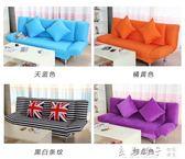 小戶型1.5米雙人1.8米三人臥室客廳簡易布藝沙發多功能折疊沙發床QM 良品鋪子
