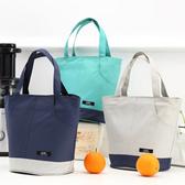 保溫袋-雙口袋拚色設計加厚鋁鉑拉鍊保冷保溫手提便當袋 外出旅遊防水午餐包  輕旅行 野餐必備