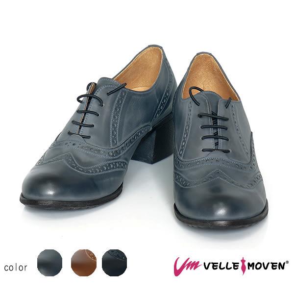 牛津鞋 VelleMoven 雕花真皮牛津鞋 擦色  特色皮革 優雅撞色低調風格 復古藍