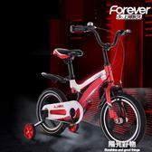 兒童自行車3歲寶寶腳踏車2-4-6-7-8-9-10歲童車男孩女孩單車 igo陽光好物